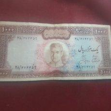 Billetes extranjeros: IRAN. PERSIA. 1000 RIALS. RARO. Lote 263156460