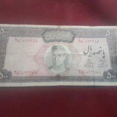 Billetes extranjeros: PERSIA, IRAN. 500 RIALS. Lote 263156610