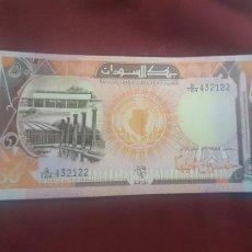 Billetes extranjeros: SUDAN - 50 LIBRAS SUDANESAS (1991) SC. Lote 263157135