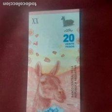 Billetes extranjeros: ARGENTINA 20 PESOS GUANACO 2017 SC UNC. Lote 263157685