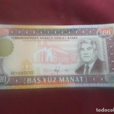 Billetes extranjeros: TURKMENISTAN 500 MANAT 1995 (SC) S/C. Lote 263157845