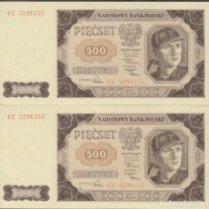 Billetes extranjeros: BILLETES - POLONIA - 500 ZLOTYCH 1948 - SERIE CC 5296353-4 ( PAREJA CORRELATIVA ) - PICK-140 (SC). Lote 263606235