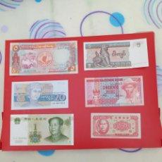 Billetes extranjeros: OFERTA POR LIQUIDACIÓN. LOTE DE 6 BILLETES SURTIDOS SIN CIRCULAR.. Lote 263607010