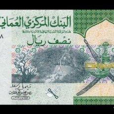 Banconote internazionali: OMAN 1/2 RIAL 2020 (2021) PICK NUEVO SC UNC. Lote 263885005