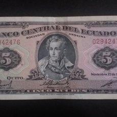 Billets internationaux: BILLETE DE 5 SUCRES ECUADOR AÑO 1988. Lote 264726234