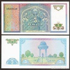 Billetes extranjeros: UZBEKISTAN. 5 SUM 1994. S/C. PICK 75.. Lote 297257923