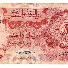 Billets internationaux: QATAR P-1 1 RIYAL 1973 FINE. Lote 265663859