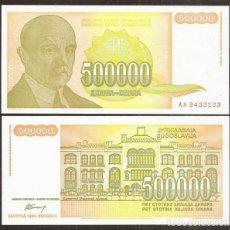 Billets internationaux: YUGOSLAVIA. 500.000 DINARA 1994. PICK 143. S/C. SERIE AA.. Lote 266437833