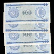 Banconote internazionali: 5 BILLETES CUBA 10 PESOS CERTIFICADO DE DIVISA 1985 SERIE C. Lote 267871804