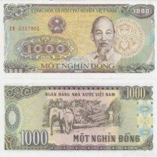 Billetes extranjeros: BILLETE 1000 DONG VIETNAM 1988 BANKNOTE SIN CIRCULAR UNC SC. Lote 268145239