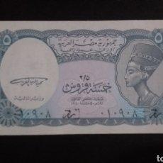 Billetes extranjeros: BILLETE PLANCHA DE 5 PIASTRES EGIPTO. Lote 268180924