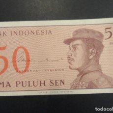 Billetes extranjeros: 50 LIMA PULUH LIMA SEN BANK INDONESIA. ESTADO PLANCHA. AÑO 1964. Lote 268413679