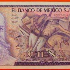 Banconote internazionali: MEXICO, 100 PESOS, 25 MARZO 1982. SC. PLANCHA. (127). Lote 268748824
