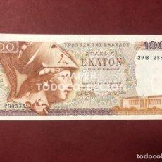 Billetes extranjeros: BILLETE DE 100 DRACMAS GRECIA, 1978, CIRCULADO EN MUY BUEN ESTADO. Lote 268905004