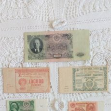 Billetes extranjeros: LOTE BILLETES RUSOS RUBLOS URSS RUSIA COMUNISTA LENIN 1921 - 1938 - 1947 - 1961. Lote 268916689