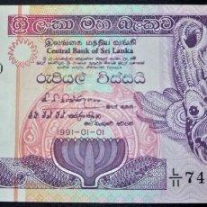 Billetes extranjeros: SRI LANKA 20 RUPIAS 1991. PICK 103. Lote 268918719