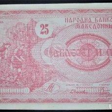 Billetes extranjeros: MACEDONIA 25 DINARA 1992. PICK 2. Lote 268919554