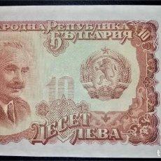 Billetes extranjeros: BULGARIA 10 LEVA 1951. PICK 83. Lote 268921829