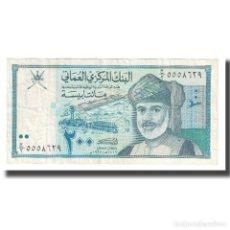 Billetes extranjeros: [#172981] BILLETE, 200 BAISA, 1995, OMÁN, KM:32, MBC. Lote 269173663