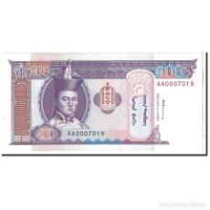 Billetes extranjeros: [#121528] BILLETE, 100 TUGRIK, 1993, MONGOLIA, KM:57, UNDATED, UNC. Lote 269178463