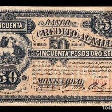 Banconote internazionali: URUGUAY 50 PESOS 1887 (1888) PICK S165A EBC XF. Lote 269630438