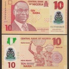 Billetes extranjeros: NIGERIA. 10 NAIRA 2020. S/C. POLIMERO.. Lote 297257058
