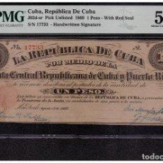 Billetes extranjeros: REPUBLICA DE CUBA - 1 PESO DE 1869 - PMG 53 NET - DEL ARCHIVO NACIONAL DE CUBA - VER REVERSO. Lote 270237448