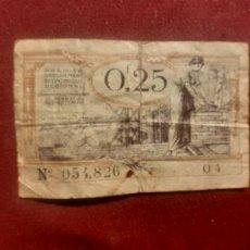 Billetes extranjeros: LILLE, FRANCIA. 0,25 FRANCS. CHAMBRES DE COMMERCE. CÁMARAS DE COMERCIO. Lote 270641968