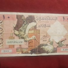 Billetes extranjeros: ARGELIA (ALGERIA) 10 DINARES 1964. Lote 270642538