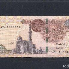 Banconote internazionali: EGIPTO 02-08-2018, 1 POUND, PK-71G.5, SC-UNC, 2 ESCANER. Lote 271399018