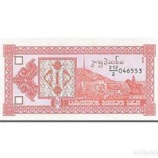 Billetes extranjeros: [#262692] BILLETE, 1 (LARIS), 1993, GEORGIA, KM:33, UNDATED (1993), EBC. Lote 271620468