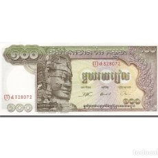 Billetes extranjeros: [#262611] BILLETE, 100 RIELS, 1956-1958, CAMBOYA, KM:8C, UNDATED (1957-1975), SC. Lote 271620498