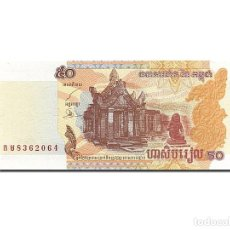 Billetes extranjeros: [#262627] BILLETE, 50 RIELS, 2001-2002, CAMBOYA, KM:52A, 2002, UNC. Lote 271620523