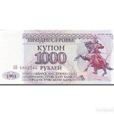 Billetes extranjeros: [#262635] BILLETE, 1000 RUBLEI, 1993-1994, TRANSNISTRIA, KM:23, 1993, UNC. Lote 271620543