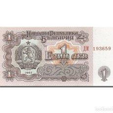 Billetes extranjeros: [#262644] BILLETE, 1 LEV, 1962, BULGARIA, KM:88A, 1962, UNC. Lote 271620553
