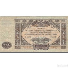 Billetes extranjeros: [#263023] BILLETE, 10,000 RUBLES, 1919, RUSIA, KM:S425A, 1919, EBC. Lote 271620663