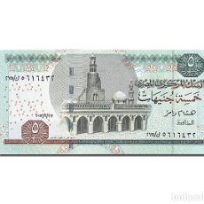 Billetes extranjeros: [#263059] BILLETE, 5 POUNDS, 2013, EGIPTO, 2013, UNC. Lote 271620678