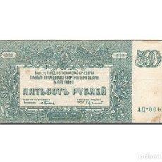 Billetes extranjeros: [#263019] BILLETE, 500 RUBLES, 1920, RUSIA, KM:S434, 1920, MBC. Lote 271620798