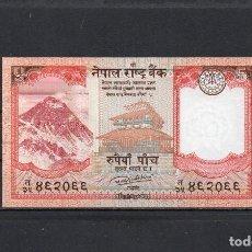Banconote internazionali: NEPAL 2017, 5 RUPEES, P-76A, SC-UNC, 2 ESCANER. Lote 271809088