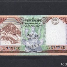 Banconote internazionali: NEPAL 2017, 10 RUPEES, P-77A, SC-UNC, 2 ESCANER. Lote 271809268