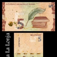 Banconote internazionali: AZERBAIYAN AZERBAIJAN 5 MANAT 2020 (2021) PICK NUEVO SC UNC. Lote 273643943
