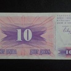 Billetes extranjeros: BILLETE DE 10 DINARA SERBIA SEGOVIANA. Lote 274661893