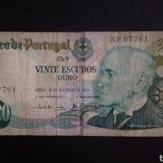 Billetes extranjeros: BILLETE PORTUGUÉS 20 ESCUDOS. Lote 274664063