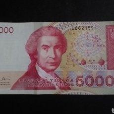 Billetes extranjeros: BILLETE 50000 DINARA CROACIA. Lote 274664368