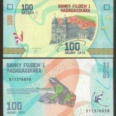 Billetes extranjeros: MADAGASCAR. BONITO 100 ARIARY 2017. PICK 97. S/C. FAUNA, FLORA.. Lote 297265538
