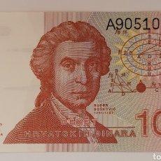 Billetes extranjeros: BILLETE DE CROACIA 10 DINARS. Lote 277141598