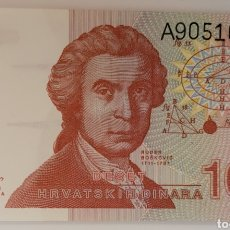 Billetes extranjeros: BILLETE DE CROACIA 10 DINARS. Lote 277141703