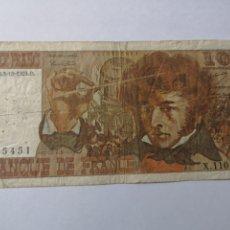 Billetes extranjeros: B38. BILLETE INTERNACIONAL. Lote 277171618