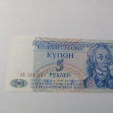 Billetes extranjeros: B44. BILLETE INTERNACIONAL. Lote 277171883