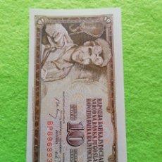 Banconote internazionali: BILLETE DEL MUNDO.. JUGOSLAVIA. SIN CIRCULAR. Lote 277236103